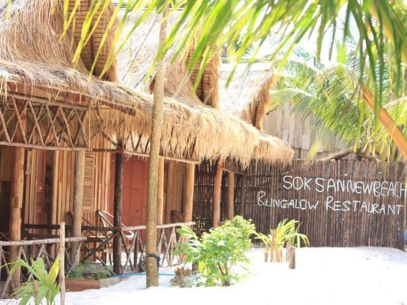 Soksan New Beach BungalowSoksan New Beach Bungalow